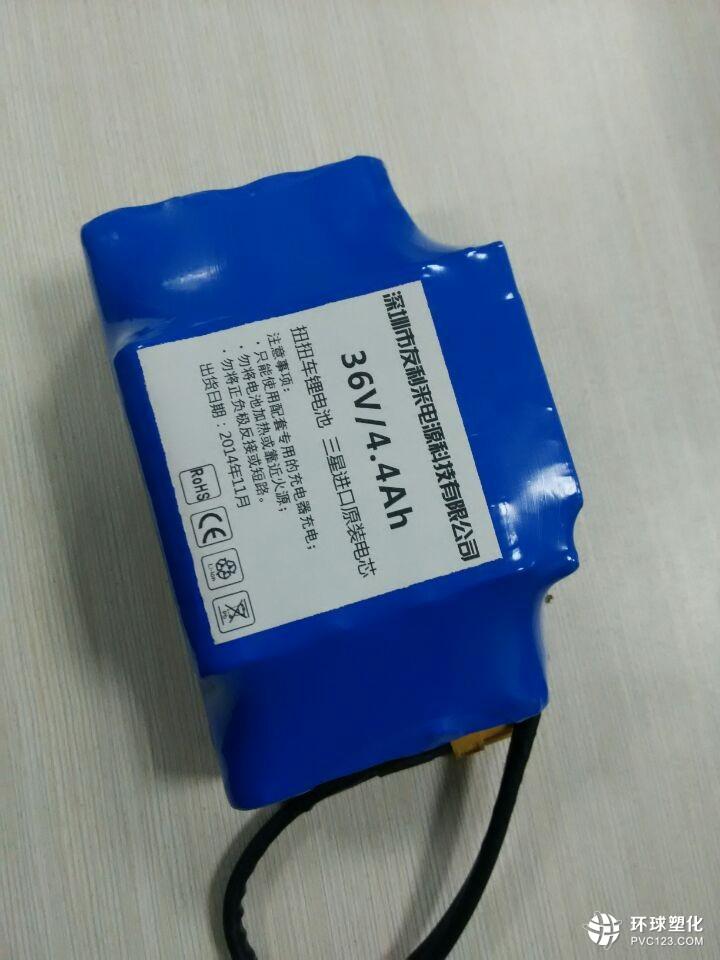 电动扭扭车电池组   动力电池组合