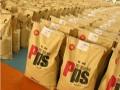 得阳PPS塑胶原料