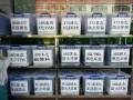 东莞市源聚新(佳显)塑胶原料有限公司