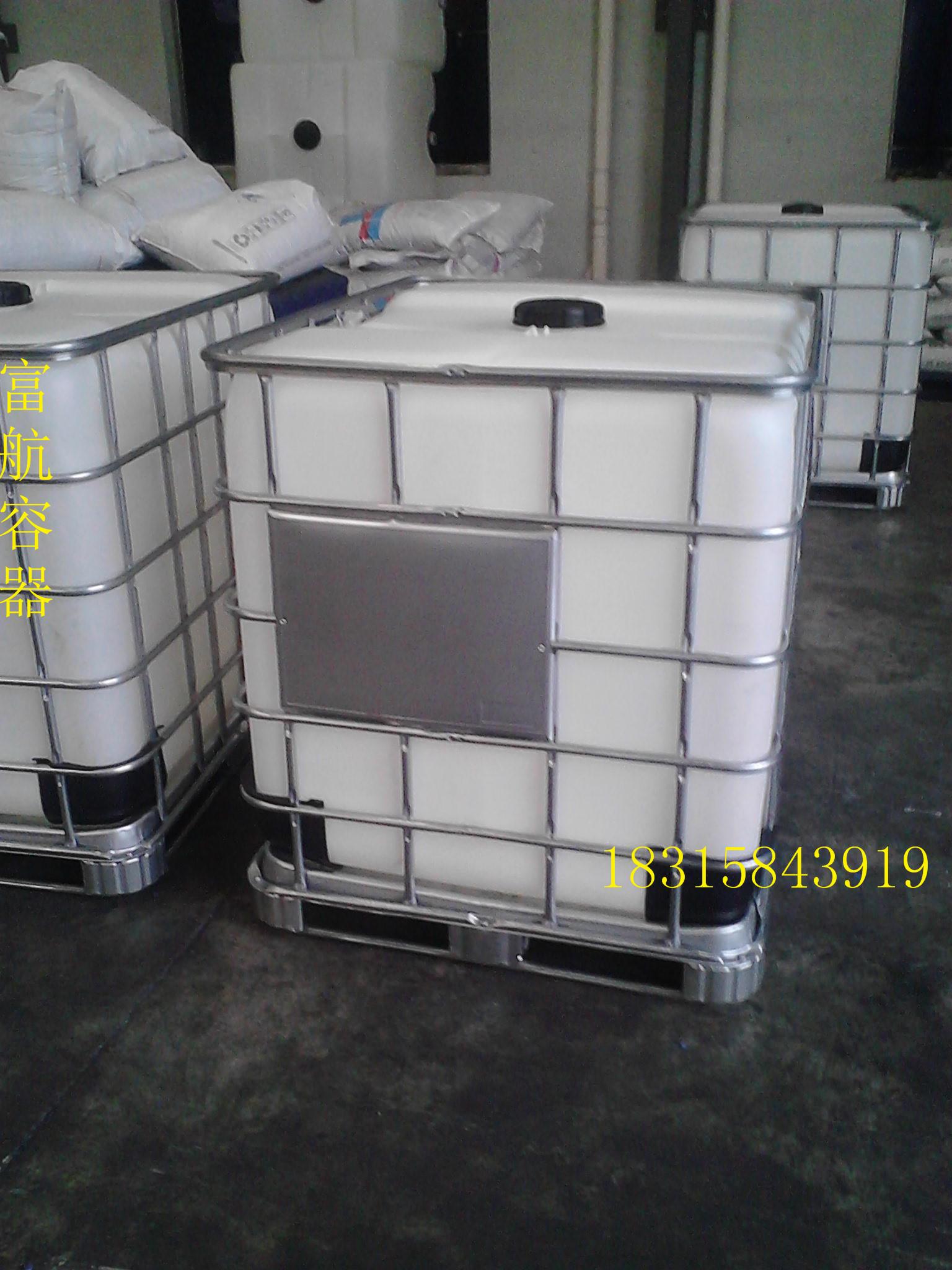 北京液体化工产品包装桶-ibc吨桶