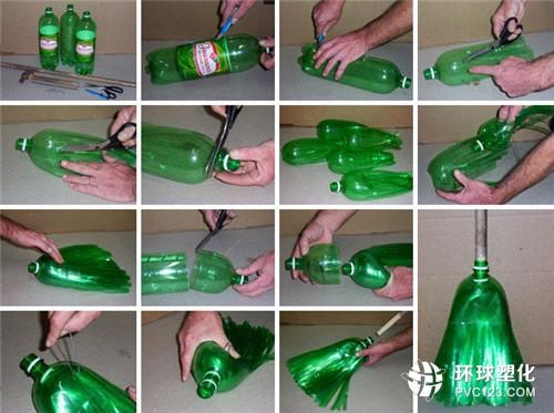 塑料瓶手工制作_环球塑化网