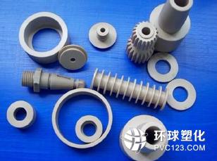 专业供应pa66工程塑料配件原料