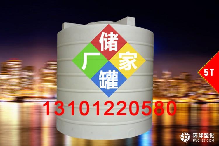 四川塑料水塔 成都pe水塔