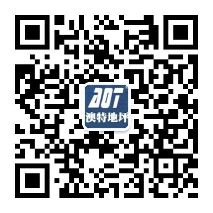 东莞市澳特装饰材料有限公司