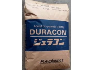 POM塑胶原料 POM胶粒价格KT20