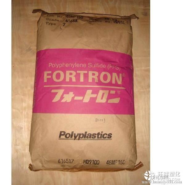 PPS 日本宝理6165A6  耐高温PPS塑料