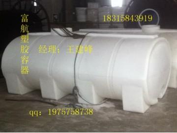 5吨卧式化工运输桶 5立方塑料桶