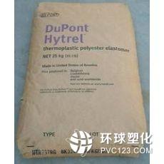 进口TPE 美国杜邦 5526 一级代理
