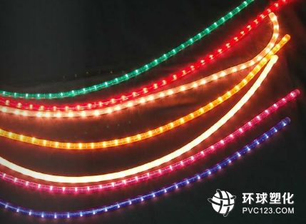 中山厂家直销 LED灯带PVC颗粒 价格优惠