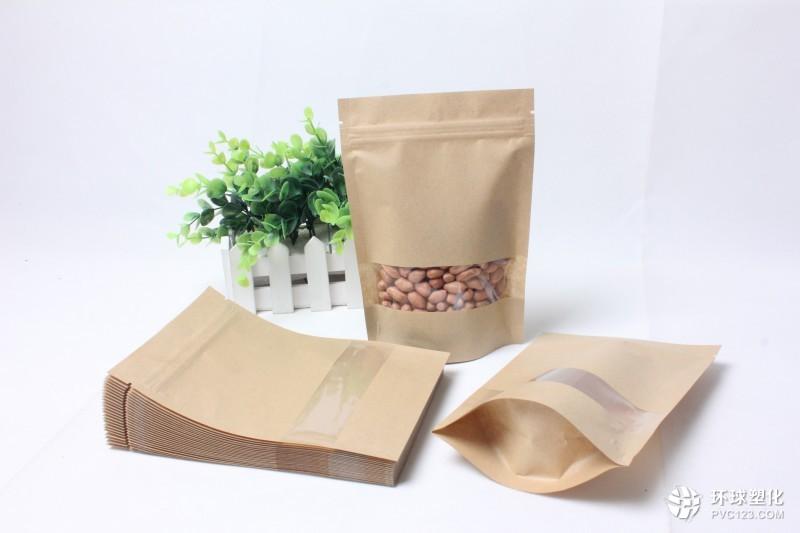 美嘉牛皮纸包装袋 开窗牛皮纸食品袋