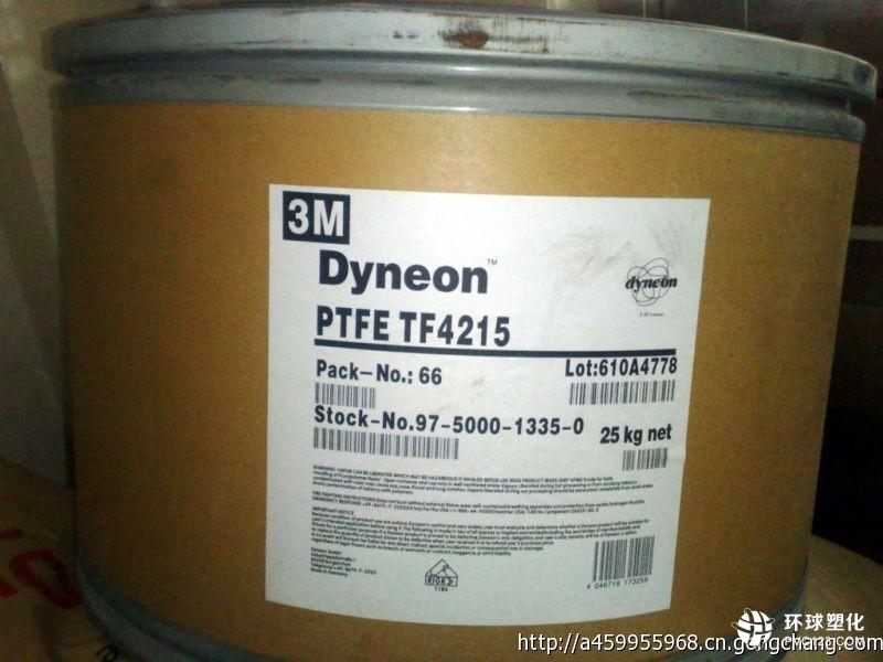 耐高温铁氟龙PTFE  7A X   美国杜邦厂价直销