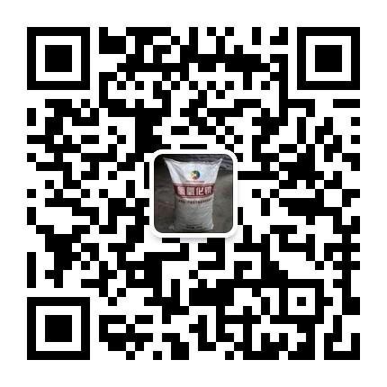 东莞市合高商贸有限责任公司