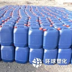 供应次氯酸钠漂白水漂水 工业专用漂水 漂水次氯酸钠批发