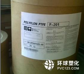 供应 耐磨损铁氟龙  PTFE F-201日本大金