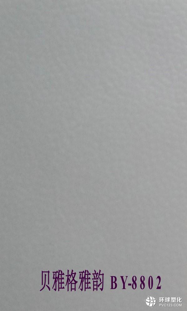 贝雅格雅韵纯色塑胶地板分解图图片