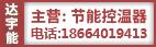 东莞市达宇能机电设备有限公司