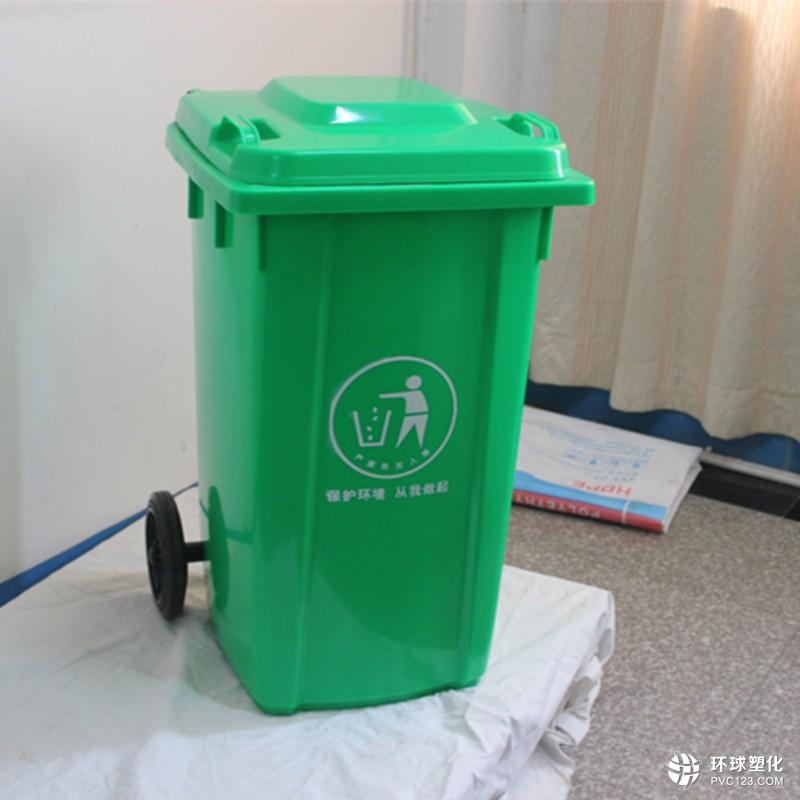 环保塑料分类垃圾桶的大致尺寸