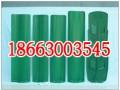 塑料绿橄榄防眩板