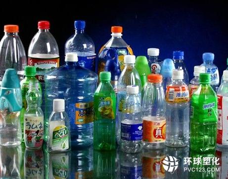 塑料瓶手工制作球衣供国家队使用