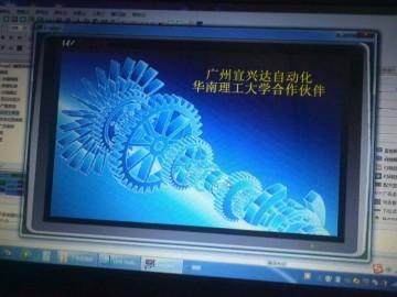 吹膜机米克重自动控制系统