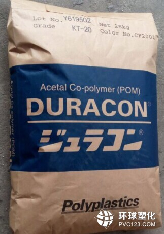 含15%矿物质POM赛钢KT-20增强级