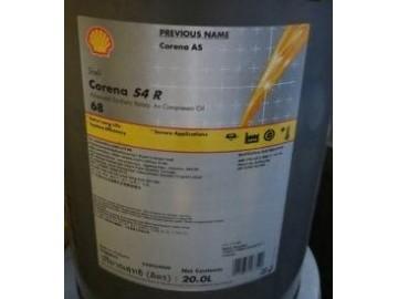 精细过滤器壳牌海得力s1m32液压油