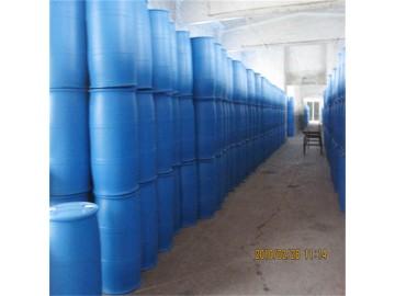 供应泰然9kg双环200l塑料桶|化工桶|原料桶