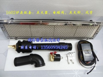 1602液化石油气燃烧器,点火器