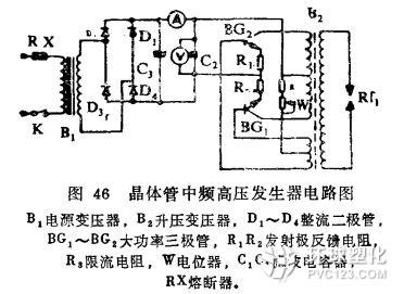 两只晶体管组成的自激振荡器输入电压是直流24v