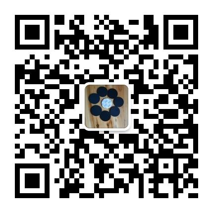 东莞新华宝胶粘制品厂