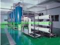 东莞市东利水处理工程有限公司纯水处理