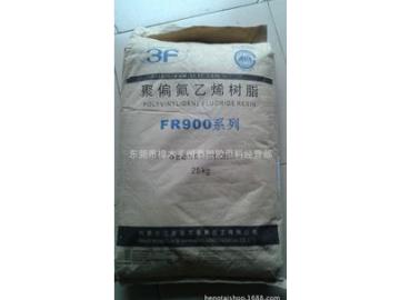 PVDF上海三愛富FR906