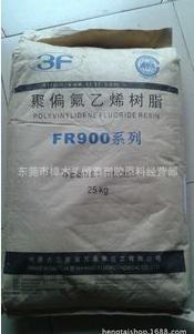 certification-photo1
