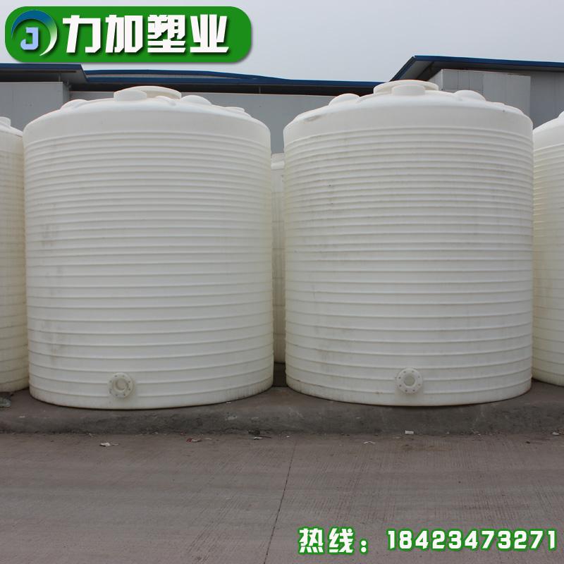 保山塑料储水桶厂家