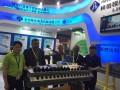 2015广州雅式展