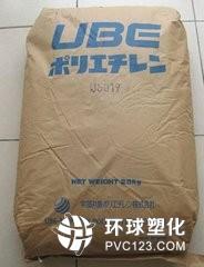 注塑LDPE日本宇部J5019塑料花