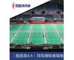 天津PVC地胶_网球场地运动地胶