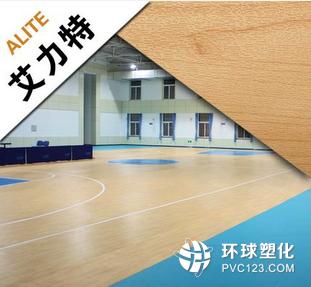 伟德客户端下载篮球场地施工_篮球塑胶地板_PVC运动地胶