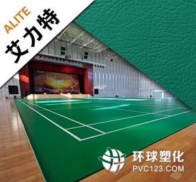 伟德客户端下载室内篮球场馆设计_篮球场地施工_PVC地胶铺装