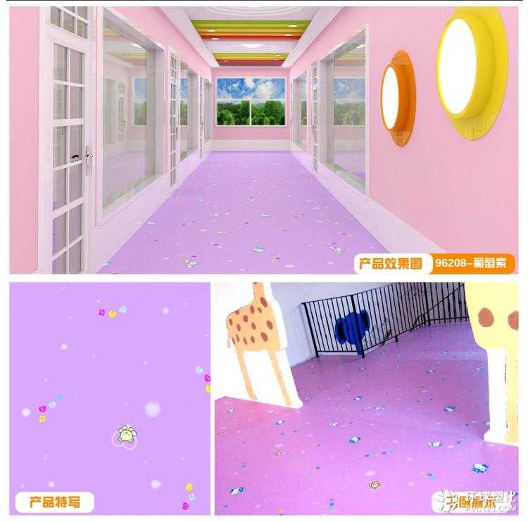 伟德客户端下载儿童橡胶地板_品质幼儿园橡胶地垫