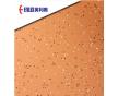天津橡胶地板_办公室医院走廊室内橡胶地板