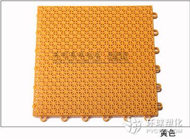 伟德客户端下载悬浮拼装塑料地板_组合式运动地板