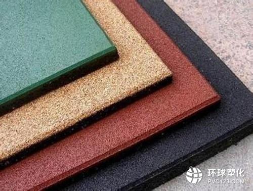 伟德客户端下载橡胶地砖_橡胶地板_室外塑胶场地施工