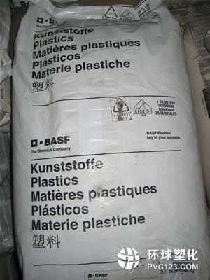 东莞供应食品级PPSU塑胶原料颗粒