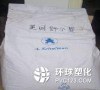 供应PA6 GF40 TS5原料,PA6原料,原厂原包