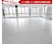 天津舞台地胶_舞台地板多少钱一平米