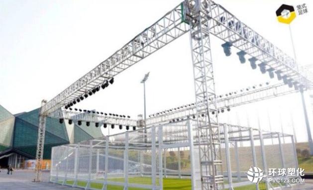 伟德客户端下载笼式足球场_笼式新型足球场地建造
