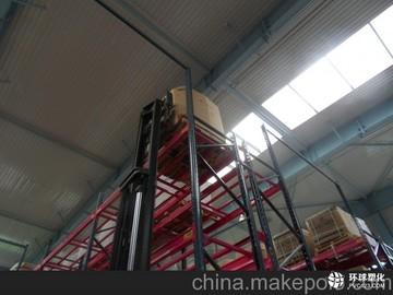 新型安全井字形托盘货架——天津