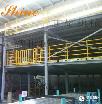 供应天津三层钢结构平台阁楼货架厂家直销
