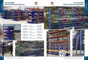 天津最新型重载抽屉货架-铸造业首选